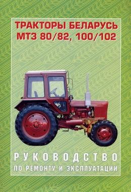 электрическая схема 21074