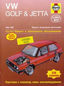 бегунок на фольксваген джетта 1984