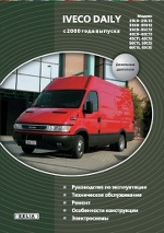 Iveco Daily Turbo Daily ремонт 2000-07 Delia  D, TD, CDI