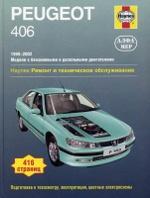 peugeot_406_1999-2002