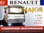 RENAULT MAJOR - R 340 ti, R 380, R 385 ti, R 6x4 TS