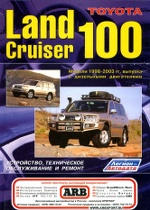 TOYOTA LAND CRUISER 100 1998-2003 дизель