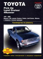 TOYOTA PICK-UP / LAND CRUISER / 4-RUNNER 1997-2000 бензин