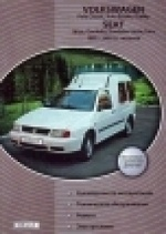 VW Polo Classic/Caddy 1995-03 ремонт Delia б/д (мяг)